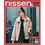 nissen, (ニッセン) 2020冬号