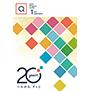 QVC プログラムガイド 2021.1