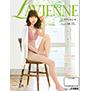 LAVIENNE(ラヴィエンヌ)21春号