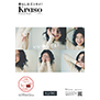 Kraso(クラソ)Premium Winter 2021