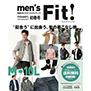men's Fit! (メンズフィット)2021初春号