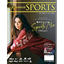 Ranan sports 21春号