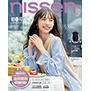 nissen, (ニッセン) 2021初春号