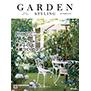 ガーデンスタイリング VOL.41 2021夏号