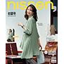 nissen, (ニッセン) 2021初夏号