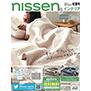 nissen,インテリア 2021初夏号