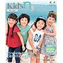 Kid's n, (キッズニッセン)2021夏号