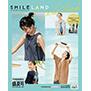SMILE LAND Selection(スマイルランドセレクション) 2021盛夏号