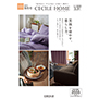CECILE HOME 2021秋冬号