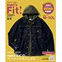 men's Fit! (メンズフィット)2021秋号