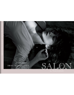 SALON by PEACH JOHN 春号