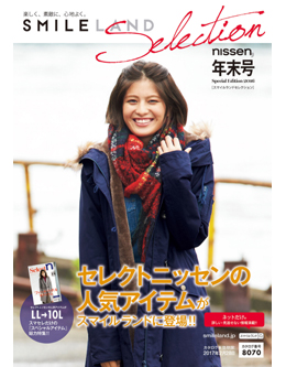 SMILE LAND Selection2016年末号
