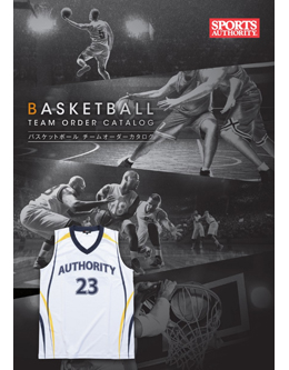 BASKETBALL TEAM ORDER CATALOG