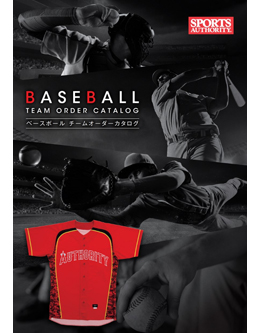 BASE BALL TEAM ORDER CATALOG