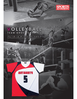 VOLLEYBALL TEAM ORDER CATALOG