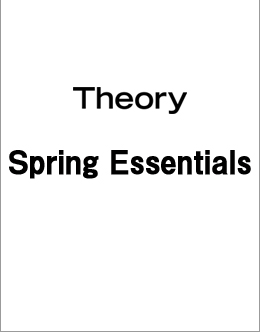 Theory Spring Essentials