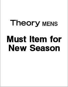 Theory Men's Must Item for New Season