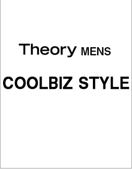 Theory Men's COOLBIZ STYLE